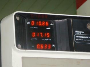harga petrol di saudi